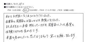 201308131_3